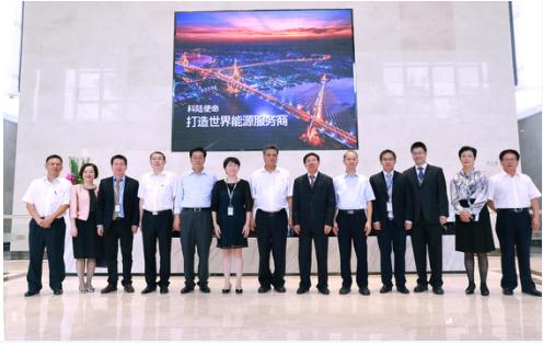 广东省委副书记、深圳市委书记马兴瑞一行调研科陆电子