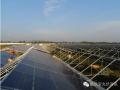 光伏发电等清洁能源让生活更环保
