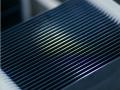 黑硅时代来临!扬州协鑫光伏首条黑硅生产线投产