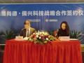 无锡尚德与儒兴科技就PERC电池技术发展签署战略合作协议