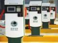 科士达:充电桩储能乘政策东风 买入评级