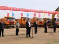协鑫进军新疆  投56亿建设多晶硅基地