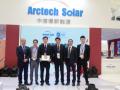 中信博新能源携新品亮相上海SNEC   捷报频传