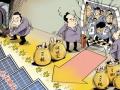 国家能源局:进一步取消下放能源投资项目核准权限