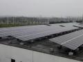 闲置屋顶再利用!天爱能源助力润达光伏604.8kW光伏电站建设