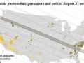 8月21日将出现日食美国21.75吉瓦的光伏发电将受波及!