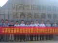 南昌年均发电量491万千瓦时分布式光伏发电项目启动
