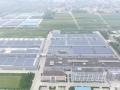 国际能源巨头ENGIE战略入资后,联盛新能源交出第一份亮眼成绩单
