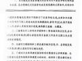 陕西发改委组织开展光伏发电项目摸底工作