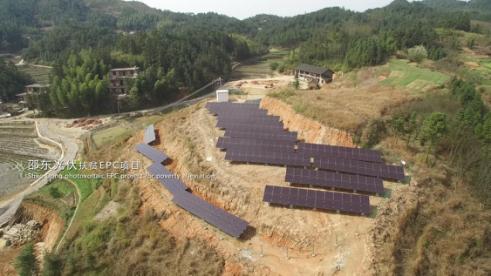 时代电气携手PVIC 2017 共谋创新发展之路