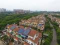 中城银信•爱康集团双品牌战略合作发布会即将启幕 彰显清洁能源领域无限机遇