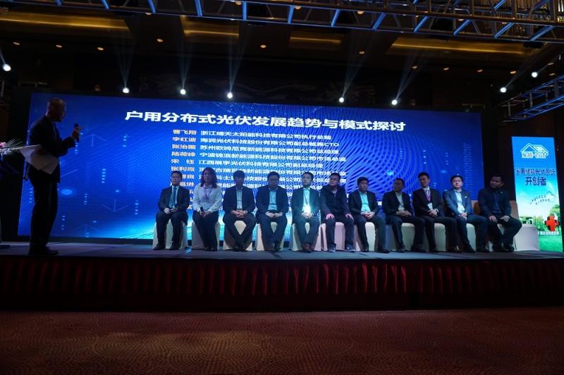 「PVTOP50」颁奖典礼盛大开幕
