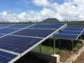 道达尔完成收购Eren可再生能源23%股权 目前拥有650MW以上太阳能等可再生能源项目