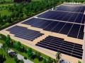 Celsia将建哥伦比亚第二座光伏电站