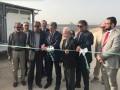 伊朗Hormozgan省获第一个10MW太阳能项目
