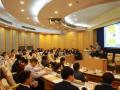 全球太阳能协会会议即将在上海举行