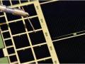 37.75%!太阳能电池效率创新纪录 但成本居高