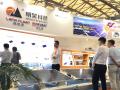 明昊科技携LAND FLOAT 一体式光伏支架亮相2018 SNEC