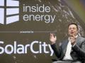 受特斯拉裁员影响 SolarCity将关闭9州12个光伏设施