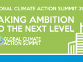 晶科能源受邀参加全球气候行动峰会