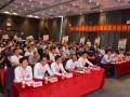 桑尼工商业模式大获市场肯定,京津冀首批32家合作伙伴现场签下20MW