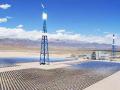 世界首部《塔式太阳能光热发电站设计标准》正式发布 填补国内外该领域空白