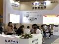 首航新能源亮相西安光伏产业发展高峰论坛暨展览会