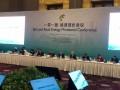 """习近平致信:祝贺""""一带一路""""能源部长会议和国际能源变革论坛召开"""