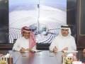 迪拜700MW光热发电园区追加250MW光伏装机,扩容至950MW,光伏光热项目均创世界最低电价