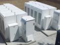 NantEnergy公司收购夏普电子能源服务和电池储能业务