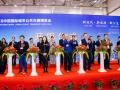 晶福源亮相中国国际城市公共交通博览会