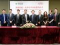 杜邦光伏解决方案与海泰新能科技签署战略合作协议 打造优质光伏组件