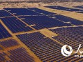 沙漠变绿洲!亿利集团光伏治沙获联合国点赞