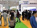 第十四届济南国际太阳能展即将盛大开启