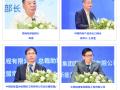 展后报告 | 2019中国国际清洁能源博览会