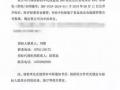 喜报!特变电工新能源公司斩获300MW竞价项目!