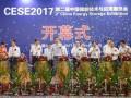 第四届中国储能技术与应用展览会10月10日深圳开幕