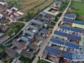 乡村屋顶光伏助力山西晋城市村民脱贫增收