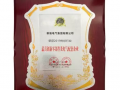 捷报频传 | 新驰电气斩获 2019「PV TOP 50」三大奖项!