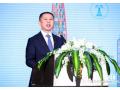 年度盛典 || 中国光伏光伏行业年度大会暨创新发展高峰论坛盛大召开