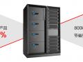 科华恒盛业内首发80kW UPS模块 为5G时代数据中心提供可靠电力保障