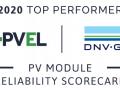"""组件可靠性再获认证!隆基连续四次获评PVEL""""最佳表现""""组件制造商"""