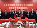 中信博拟在贵州关岭县投建光伏支架生产基地